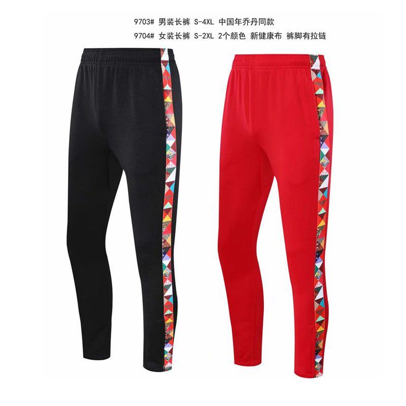 Athletische Hosen der Männer losen gerade Hosen Frühling und Herbst Thin Solid Color Größe Männer Sommer-beiläufigen Fat Lauf Sweat