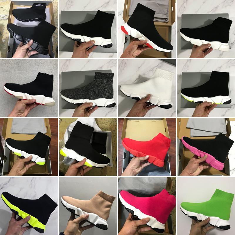 2019 أحذية سرعة نيو المدرب عداء حار الأزياء سوك أعلى جودة تمتد شبكة شقة أوريو حذاء رياضة حذاء عرضي الرياضة مع صندوق الغبار حقيبة