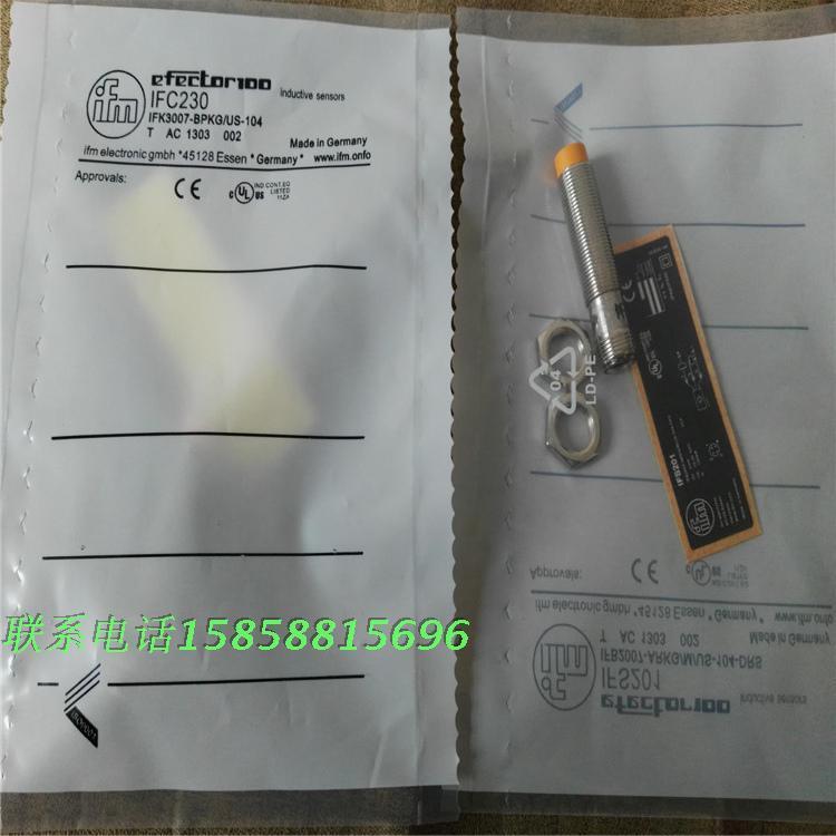 IFC230 PNP NO IFM Новый Высококачественный бесконтактный индуктивный датчик