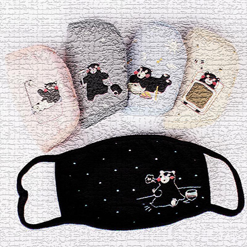 Warm im Winter Staubdichtes Kreative Baumwollkinder Mask Baby-Karikatur Tier Druck Netter 1XKQF