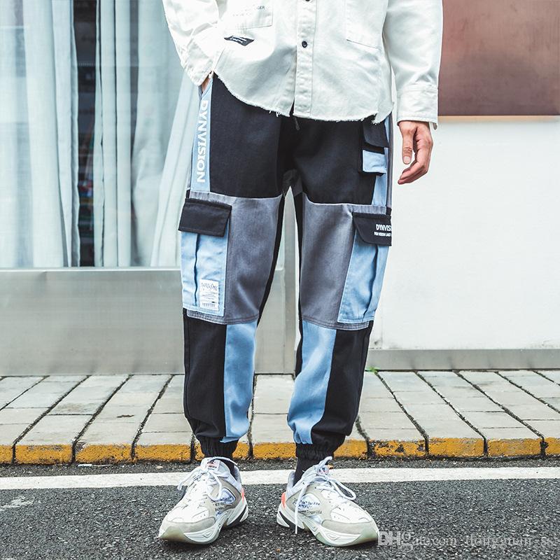 남성 컬러 블록 패치 워크 하렘 바지 조깅 남성 탄성 허리 스트리트 펑크 힙합 바지 남성 춤화물 바지