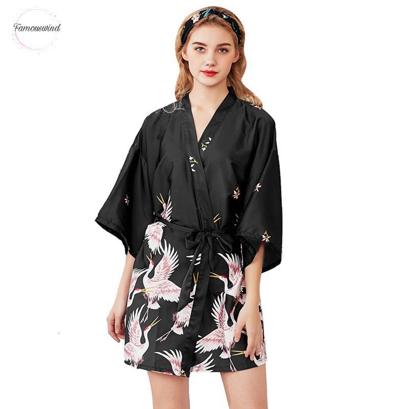 여성 잠옷 새틴 짧은 결혼식 신부 들러리 Kimono feminino 목욕 가운 대형 peignoir femme 섹시한 목욕 가운
