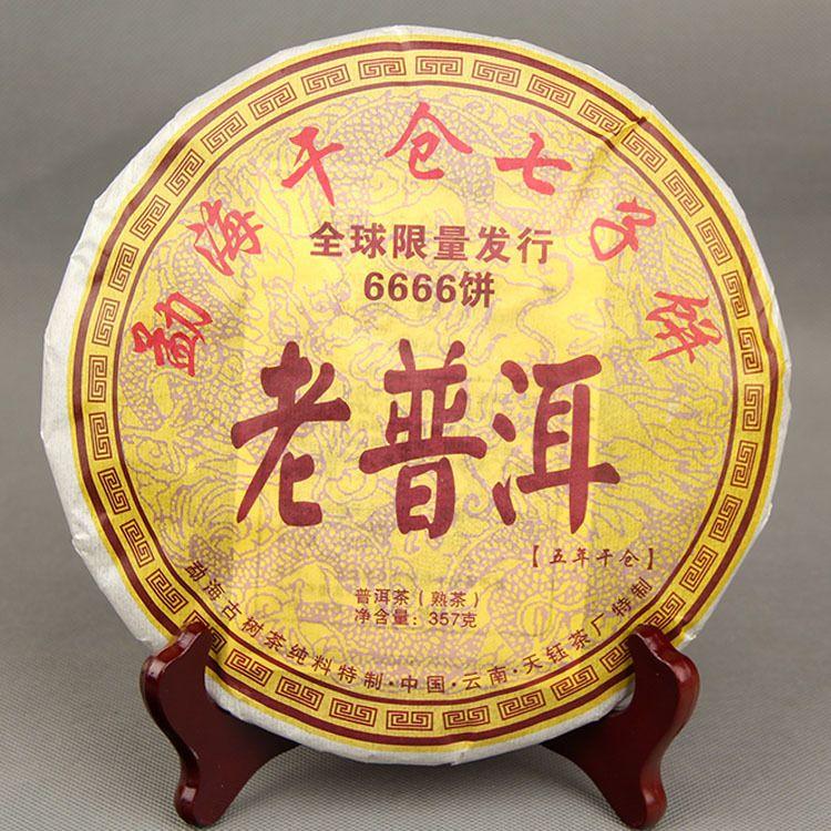 Toptan Pu'er Çay Beş Yıl Kuru Cang Menghai Kuru Cang Qizi Bisküvi Eski Pu'er Bisküvi Çay Pu'er Olgun Çay 357g
