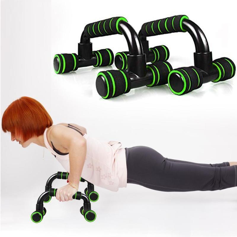 1 زوج من تمرين اللياقة البدنية H-shape Push Up Bar Aluminum Alliady Home Fitness Push-Up Stands Hand Custure Training System Home Equip