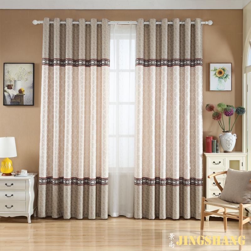 Imitazione Stitching Cotone e Lino tende sono adatte per soggiorno camera da letto Shading moderni nordici del Mediterraneo tende