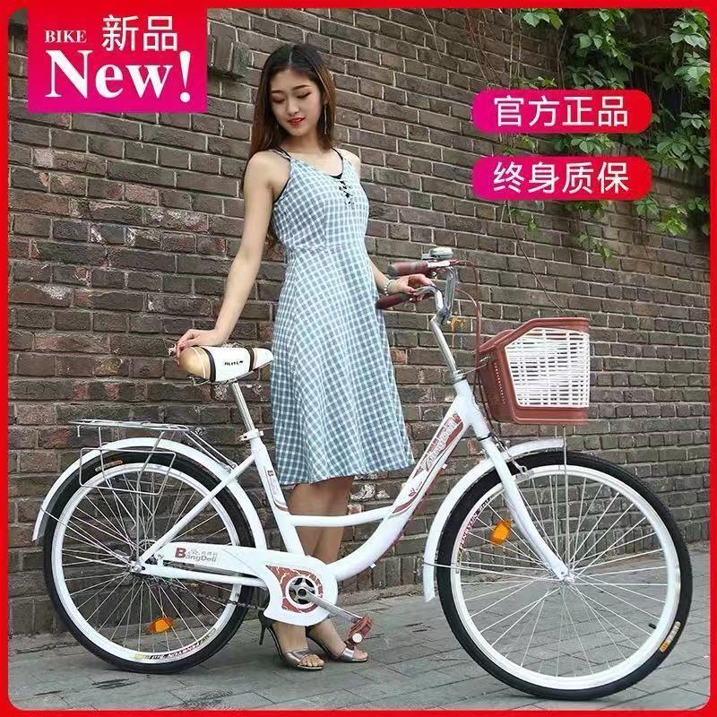 Велосипед женщины взрослых Обычного Пригородного Велосипед Город Ретро Путешествие Легких взрослые мужчины и женщины Student Lady автомобили