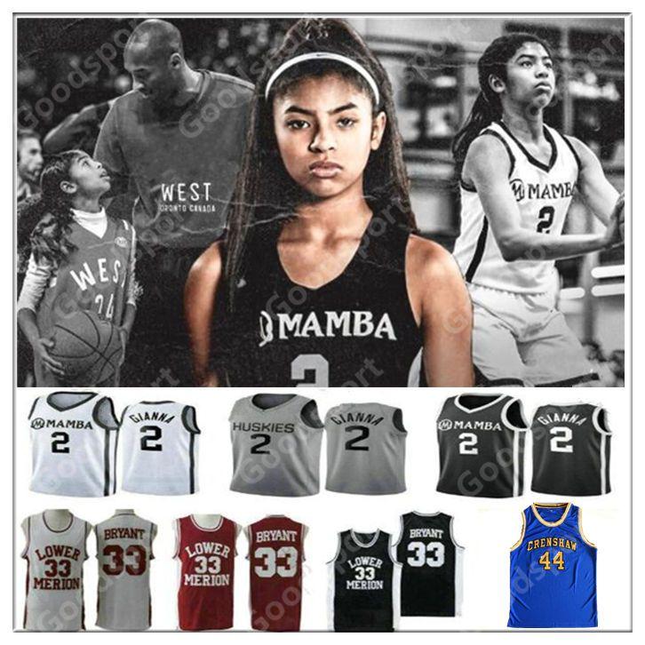 NCAA Gianna Maria Onore 2 Gigi UConn Huskies College Lower Merion Mamba 33 Bryant Liceo Memorial in pensione maglie da basket vendita calda