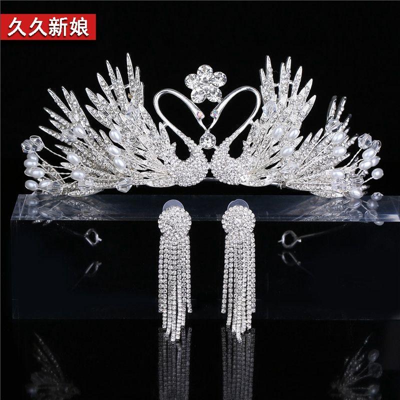 Corona tiara mujer novia joyería 2019 nuevo cisne princesa súper hada boda accesorios de boda de tres piezas de cumpleaños