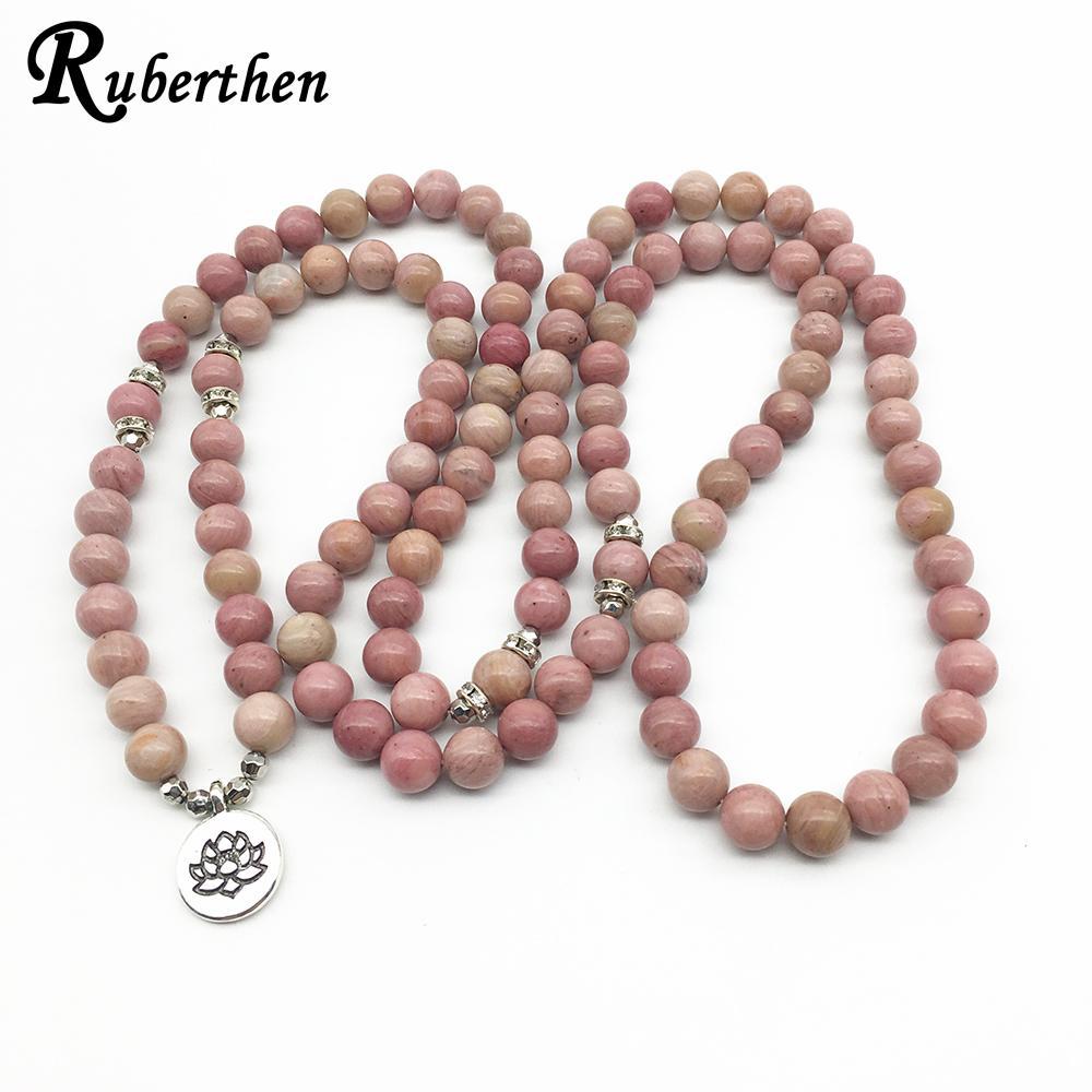 Manera- En venta Nuevo `s Yoga pulsera Rodonita Equilibrio 108 Mala diseño simple de la curación espiritual regalo S915
