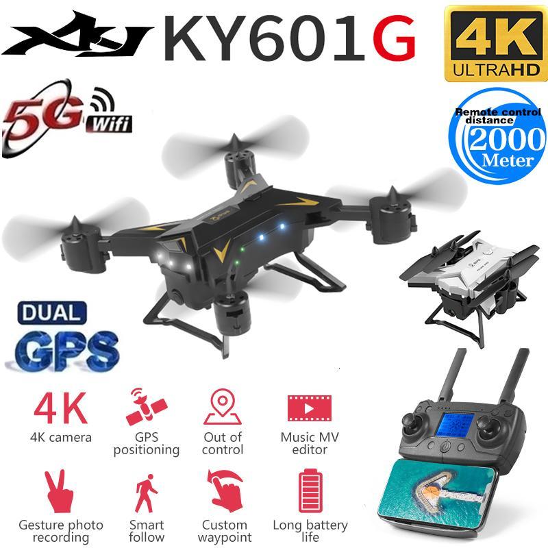 5G 4K HD Kamera ile XKJ Yeni Geliş KY601G GPS Drone Quadcopter 2000 Metre Kontrol Mesafe RC Helikopter Drones Katlanabilir Oyuncak T191111