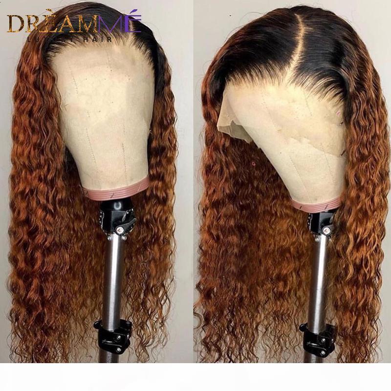 자연적인 장 Ombre 레이스 가발 합성 아기 머리를 가진 머리 사전 뽑아 브라질 전체 가발을 위한 아프리카계 미국인 여성
