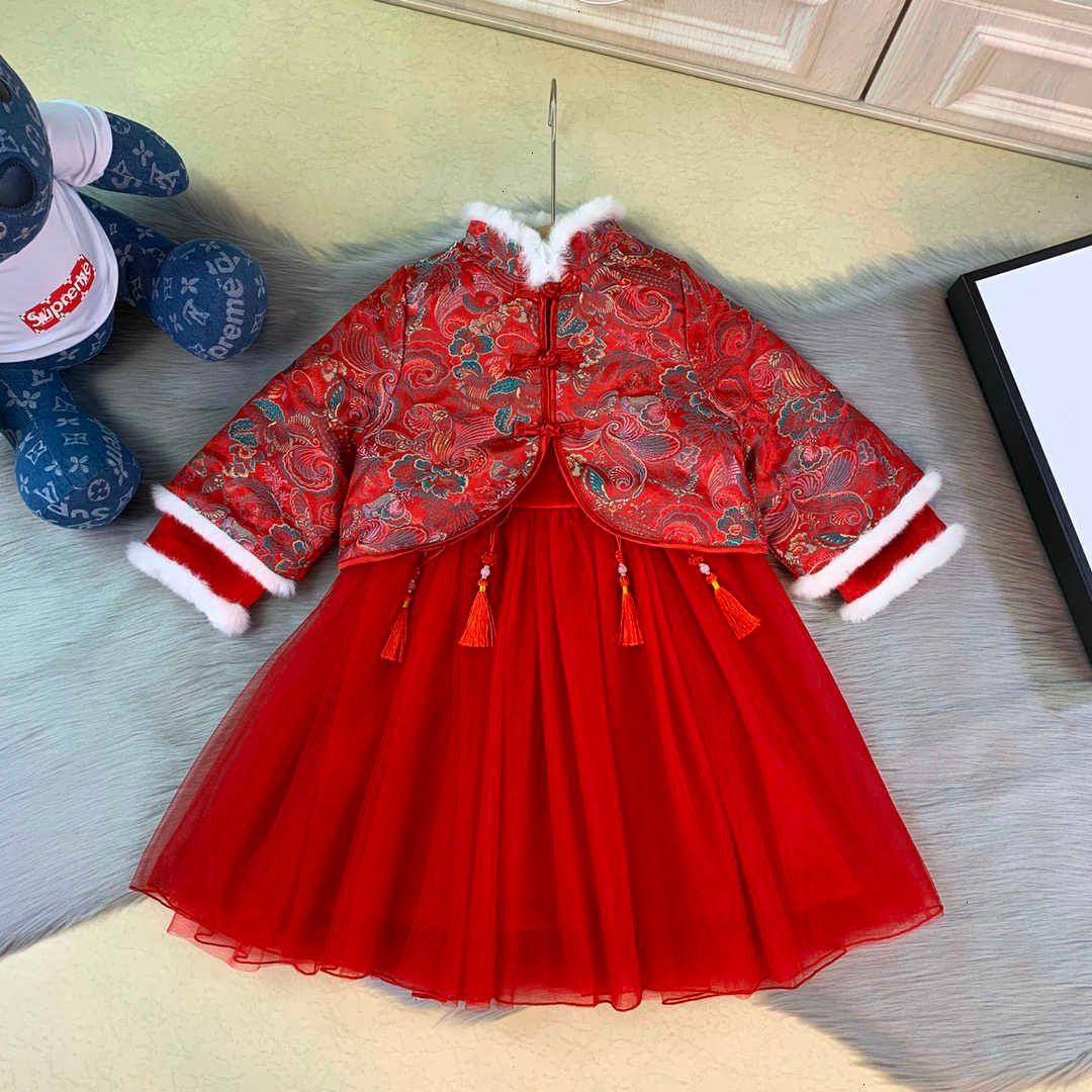 Ragazze set 2pcs WSJ001 alta qualità tops + dress # 110.648 wzk524