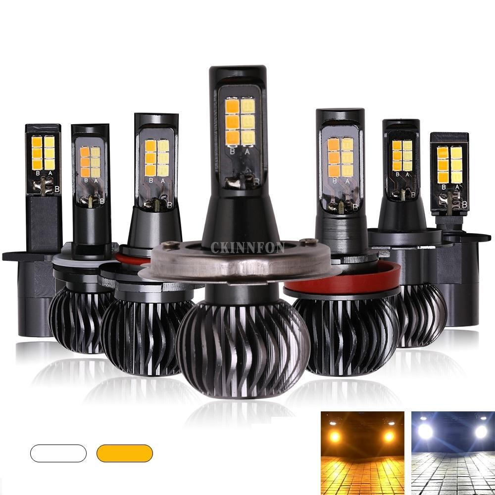 50Pcs/Lot 25Pair Led Fog Light for Car Fog Lamp H1 H3 H7 H8 H11 Yellow White Light Two-color Led Modified Headlights