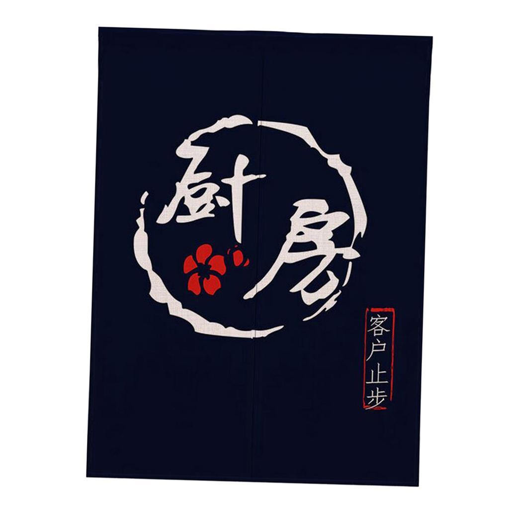 Japonais porte Way Rideau Court Noren Cuisine Mur-rideau rideaux tapisserie