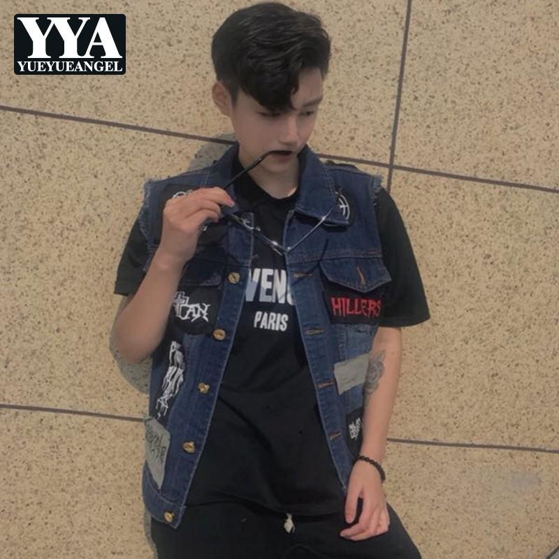Printemps Été Nouveau Gilet Sans Manches Hommes Denim Gilet Coréen Slim Fit Haute Streetwear Hip Hop Veste De Mode Vêtements Mâle 2019