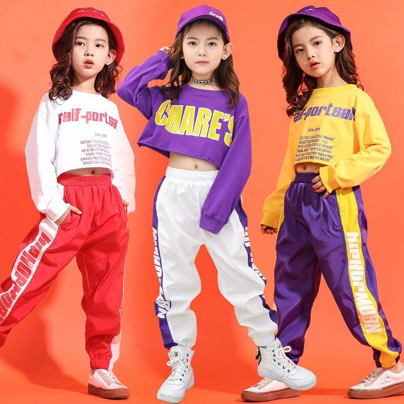 Children Hip Hop Clothes Kids Girls Jazz Street Dance Costume Spring Summer Sweatshirt Pants Set Ballroom Dancewear Stage Outfit