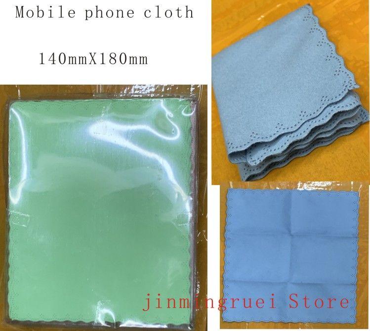 1 box 50pcs Mobile phone cloth Clean cloth Wipe cloth Mobile phone screen Clean Four color