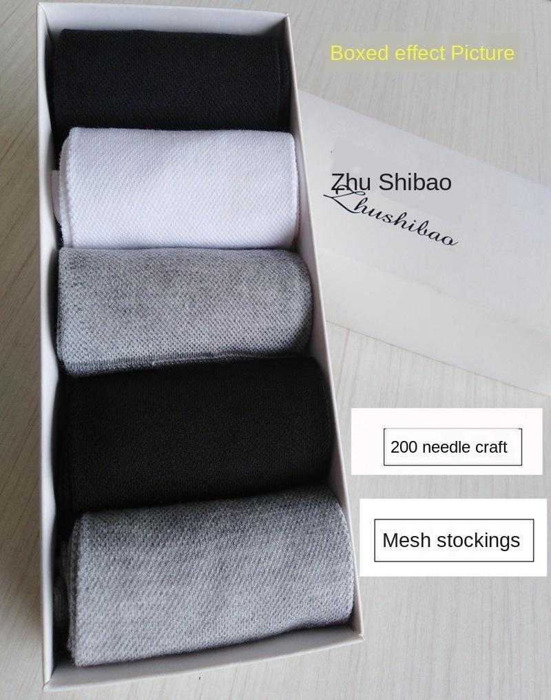S9bdW fibra di bambù estate deodorante e colore del tubo casuale maglia donne uomini solidi per calze e calzini