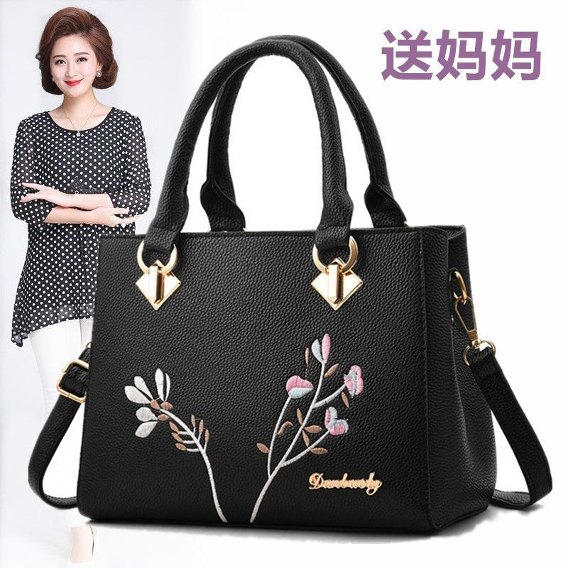 Free2019 Package Woman Quinquagenarian Middle Age Mom Bag Mother-in-law Hand Carry Portable Ma'am Concise Single Shoulder Satchel