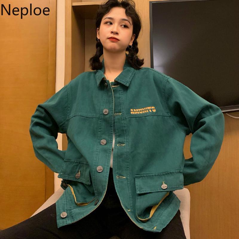 Neploe Harajuku Solid Denim Donne Giacche Donne Primavera 2020 Cappotti in tasca monopetti coreani Cappotti Allentati Casual Cattee femminili 81211 CY200515