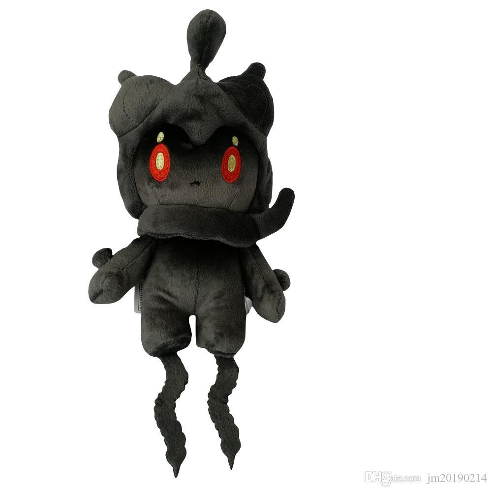 New Toy Marshadow Soft-Puppe-Plüsch-Spielzeug für Kinder Weihnachten Halloween beste Geschenke 9inch 23cm