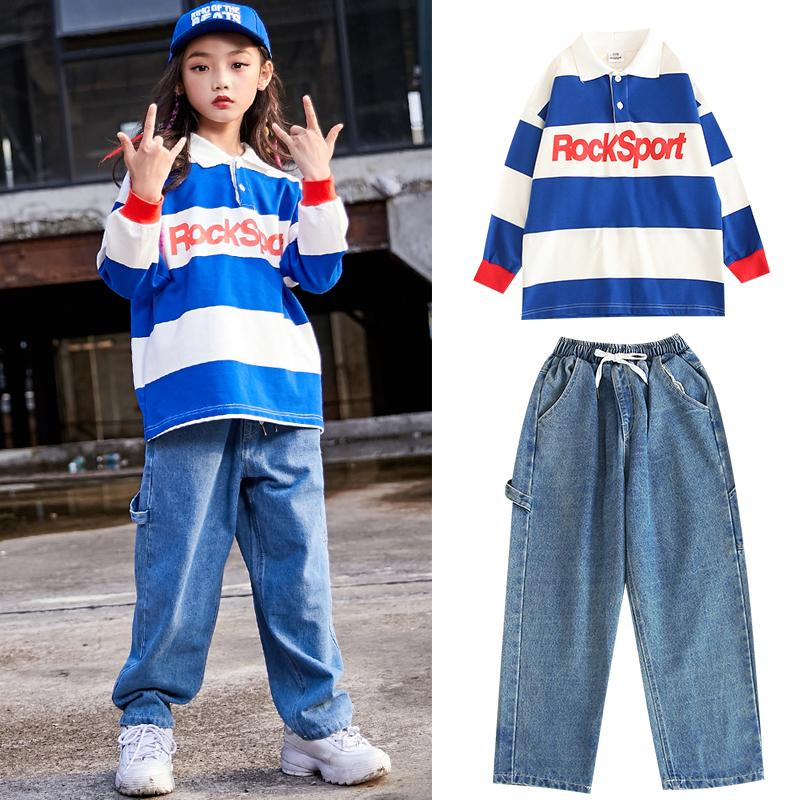 Children Hip Hop Dance Costumes Girls Jazz Modern Dancing Performance Wear Blue Striped Sweater Jeans Ballroom Clothing DQS3495