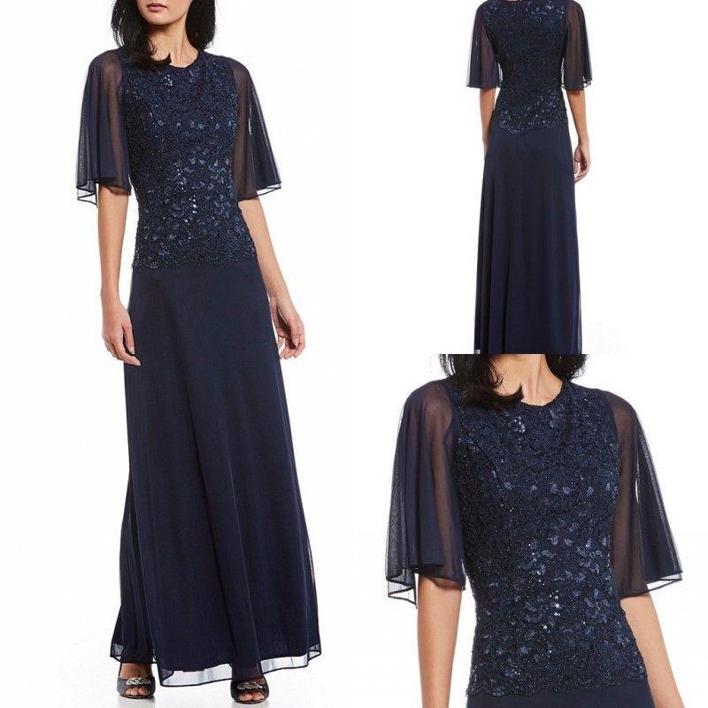 다크 네이비 신부 드레스 2019의 새로운 디자인 어머니 웨딩 신랑 복장 보석 쥬얼리 짧은 소매 라인 공식적인 야간 가운
