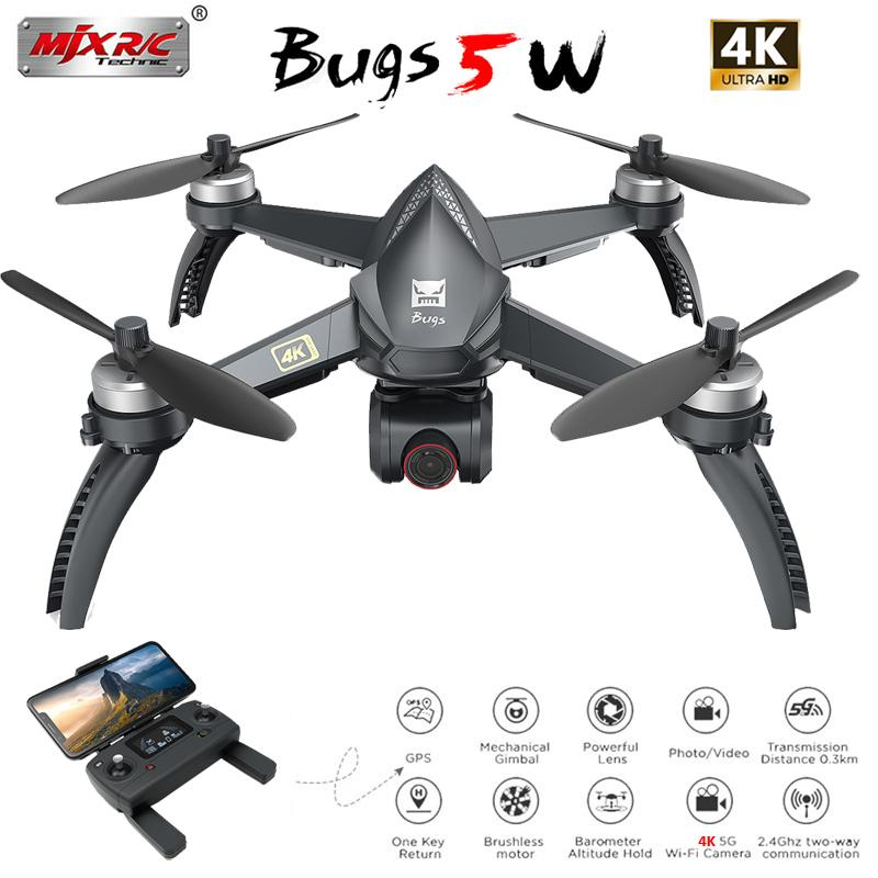 MJX B5W GPS Drone 4K HD Camera Brushless Quadcopter Motor 5G WiFi FPV RC Profissional Drone Helicopter Auto Return 20 Mins Drone T200516