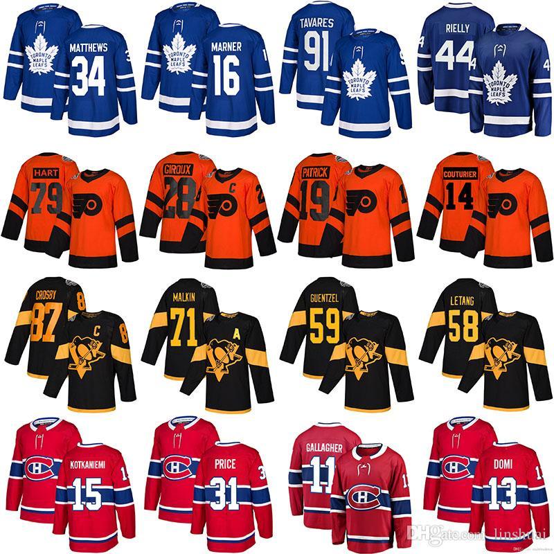 canadiens stadium series jersey