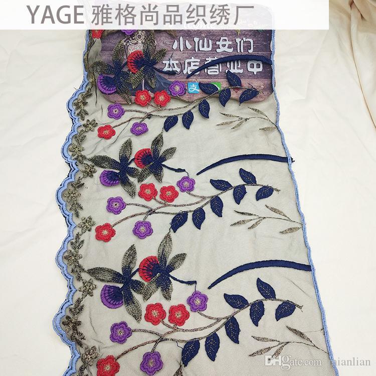 adornos de encaje bordado de malla de colores para 30.5-31M adornos vestido / bolsas / zapatos de las ropas de encaje para los accesorios de tela Inicio adornos personalizados / de encaje