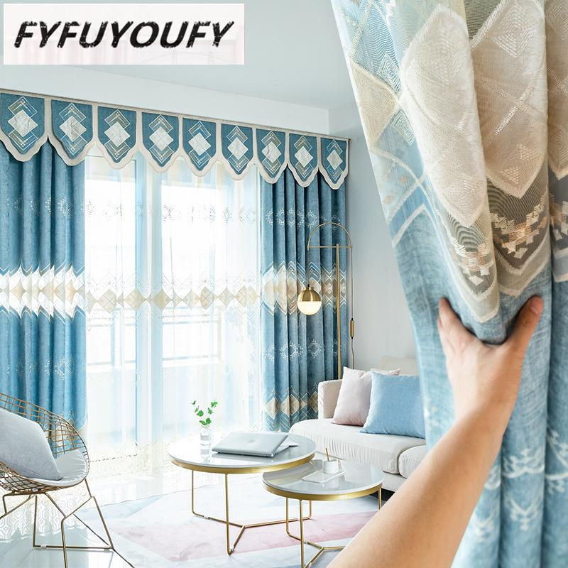Modern Simple Embroidered Curtain for Living Room Flat window high quality curtains for Kitchen with Window Treatment Drap
