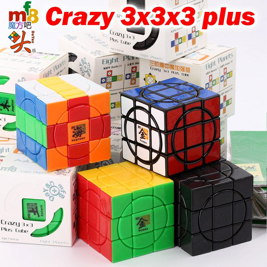 Magic Cube puzzle mf8+dayan cube Crazy 3x3x3 3*3*3 plus master collection must special logic game toys gift professional cube Z