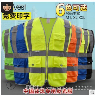 SFVest colete refletivo canteiro de obras de segurança de trabalho roupas saneamento colete fluorescente construção de estradas multi-bolso fabricantes totalidades