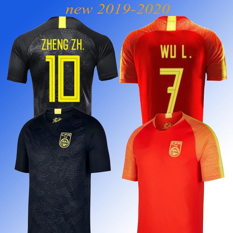 2021 2018 Top Chinese Black Dragon Soccer Jersey Black Football ...