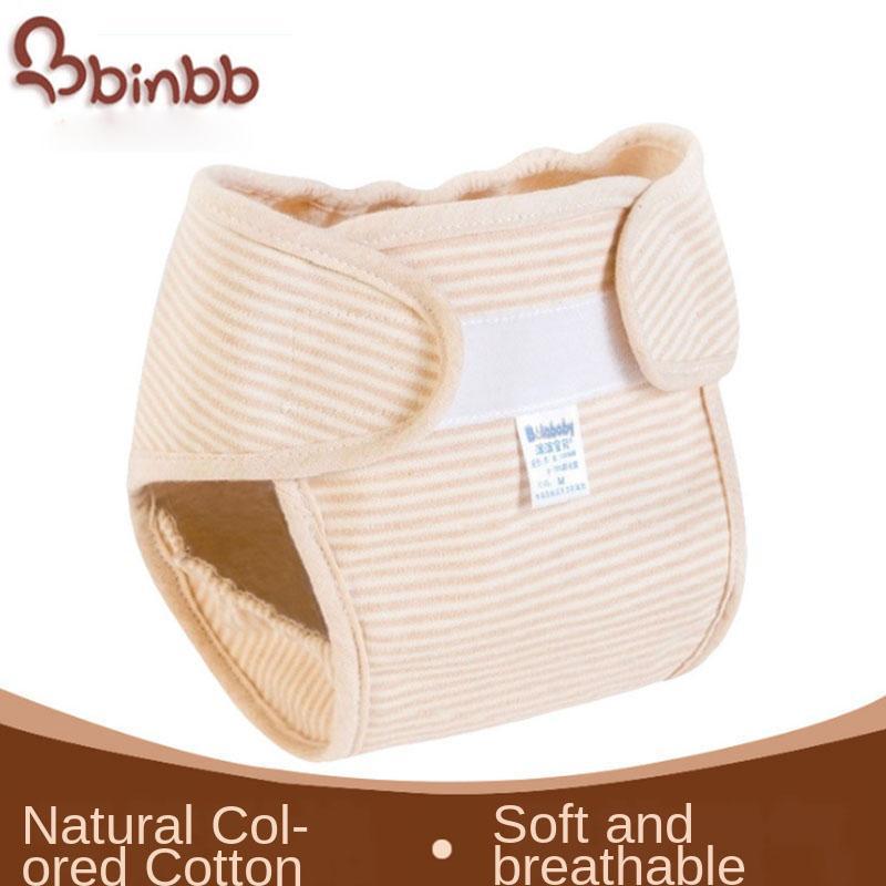 Ткань подгузники хлопчатобумажные детские брюки подгузники водонепроницаемый подгузник многоразовые моющиеся тканью утечка доказательство рожденных детей обучение лаборатории