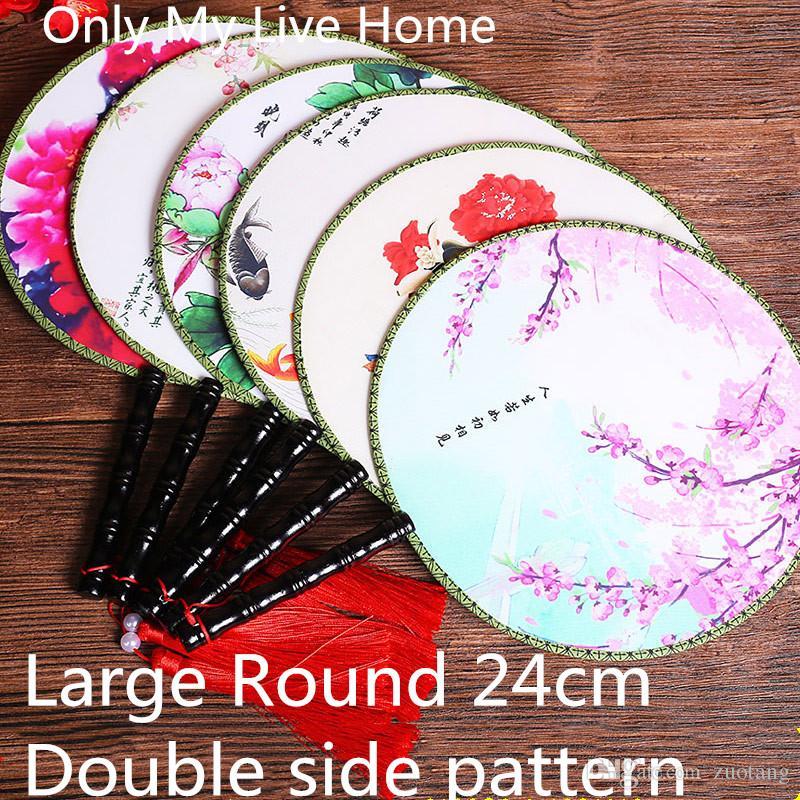 Large Round Chinese Silk Fan Dance Costume Decorative Handle Fan Vintage Double Pattern Ladies Hand Fans Wedding Favors