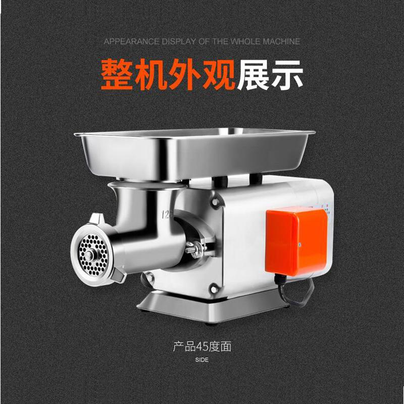 1100W Electric commercial meat slicer Stainless steel slicer Wire cutter Fully automatic Meat grinder Sliced meat cutting machine