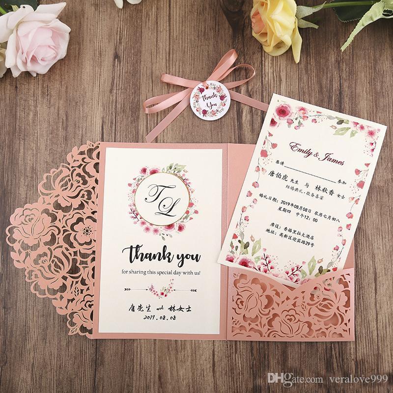 Blush Pink Pink Cut Boda Invitaciones Tarjeta Pearl Shimmy Body Boda Invitación con la tarjeta RSVP y la cinta y el sobre