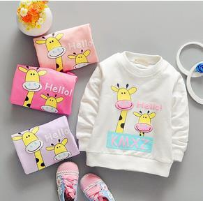 AiLe Rabbit New cotton children's bottoming shirt boys long sleeve cute cartoon round neck pullover children cotton clothing