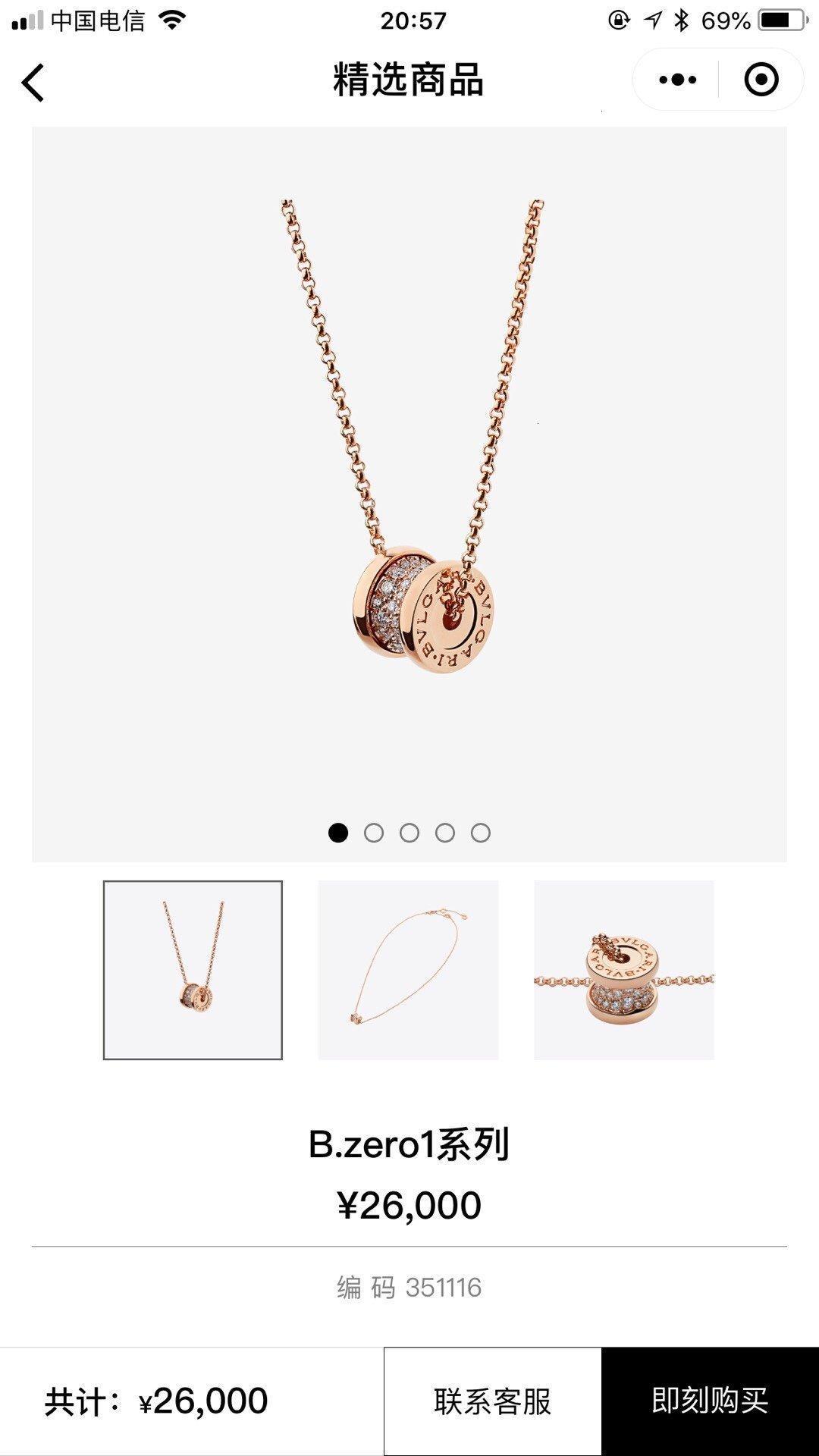 2020 dames de la mode des bijoux de haute qualité collier avec le meilleur charme de bijoux robe partie magnifique pendentif necklaceMBDL NIO0
