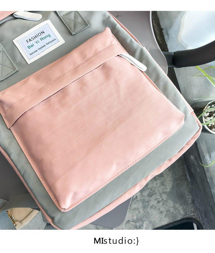 Forme el bolso de hombro portátil femenina de Corea 2018 nuevos estudiantes de sexo femenino mochila bolsa impermeable Oxford