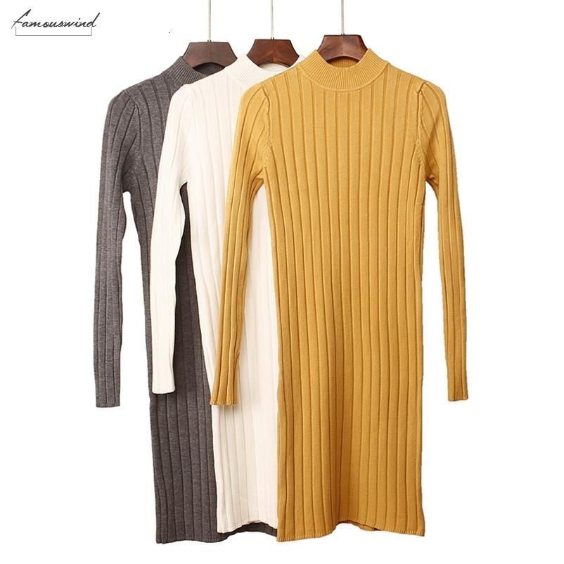 Kalite Yüksek Elbise Sonbahar Kadın Sıcak Kadın Triko% 100 Pamuk Moda Kaburga İnce Örme Elbise Uzun Kollu Kış Elbise