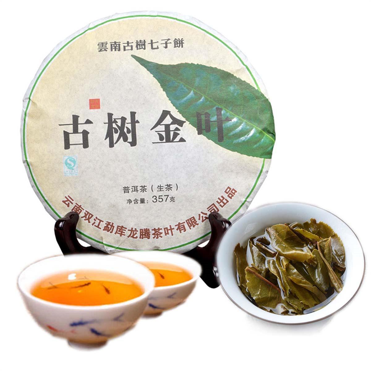 Tercih edilmekte 357g Ham Pu Er Çay Yunnan Antik Ağacı Golden Leaf Pu er Çay Organik Pu'er Yeşil Puer Doğal Puerh Çay Yeşil Gıda