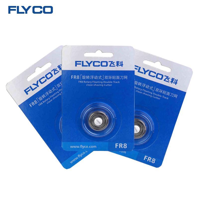 Home Appliances 3PCS Electric Razor Blades Replacement For Flyco Shaving Men Shaver Head FR8 Fit For FS339 FS376 Trimmer Shaving Machine