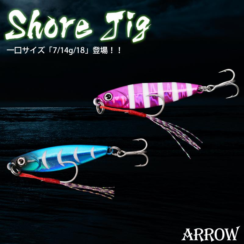 Fishing Lures TSURINOYA Shore Jig Fishing Lure ARROW 7/42 14g/54mm 18g/61mm Long Casting Metal Lure Freshwater Saltwater Trout Bass Bait