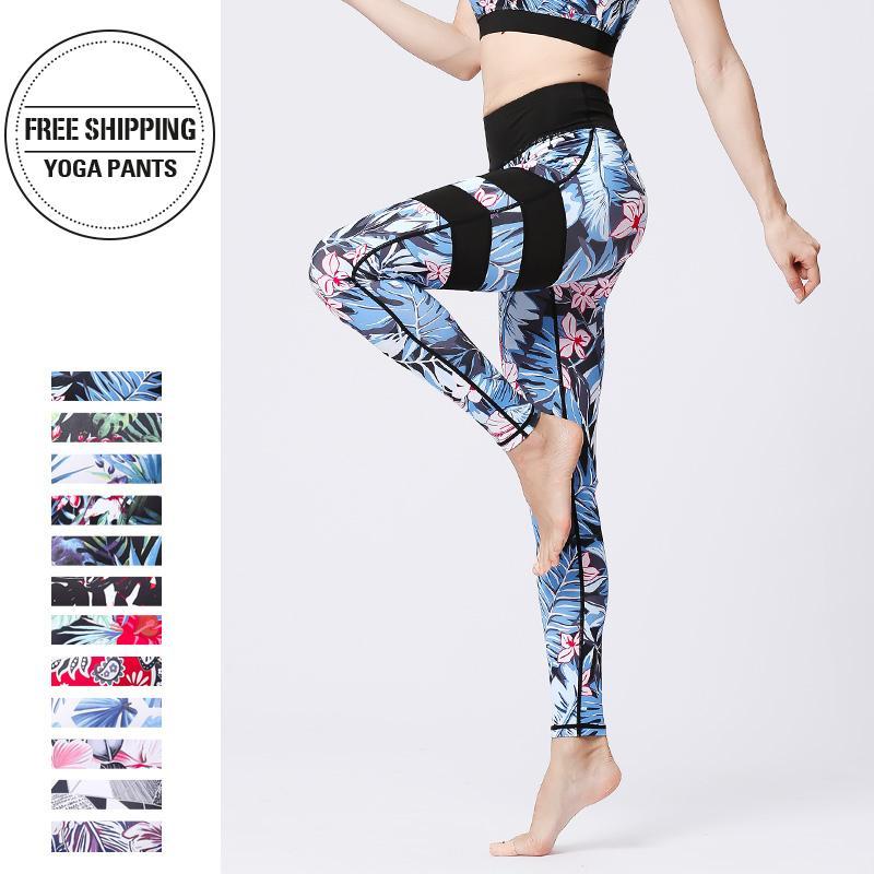 Spor Yoga Pantolon Eğitim Tozluklar Gym Spor Koşu Karın Kontrol Baskılı Pantolon Y200328 Running 2019 İnce Ganimet Yüksek Bel tayt
