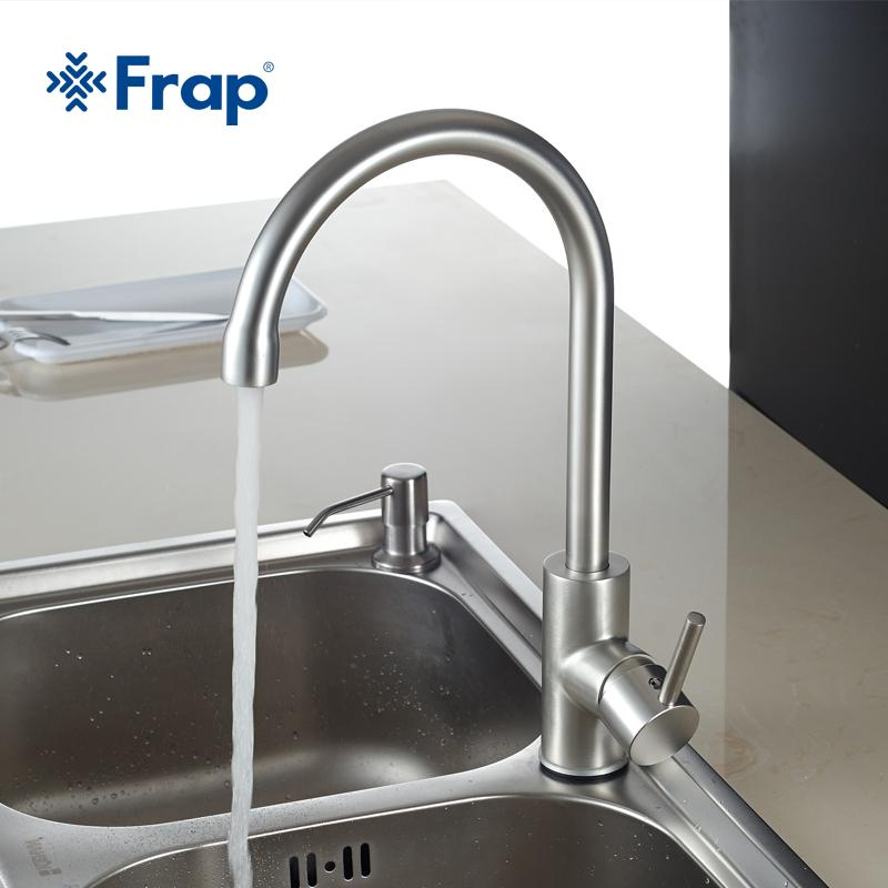 2019 FRAP Single Lever Kitchen Sink Basin Faucet Torneira 360 Flexible  Kitchen Water Mixer Hot And Cold Water Tap F4052 From Sophine09, $41.9 | ...