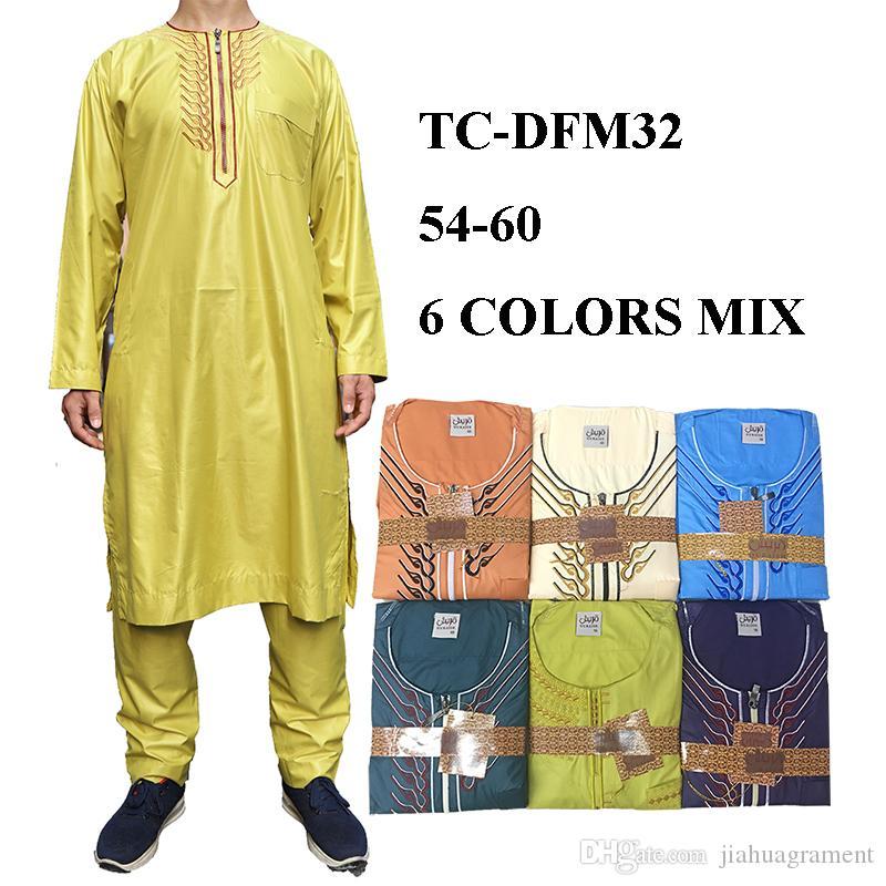 2019 MATERIAL Jubba Africain Arabe Kaftan Arabie thobe Moyen-Orient Brillant corée hommes musulmans thobe avec pantalon