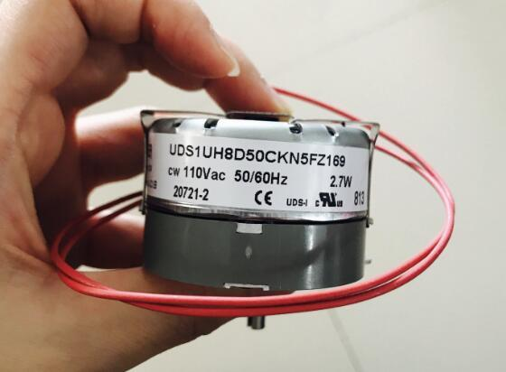 UDS1UH8D50CKN5FZ169 nuovo ed originale riduttore (motore)