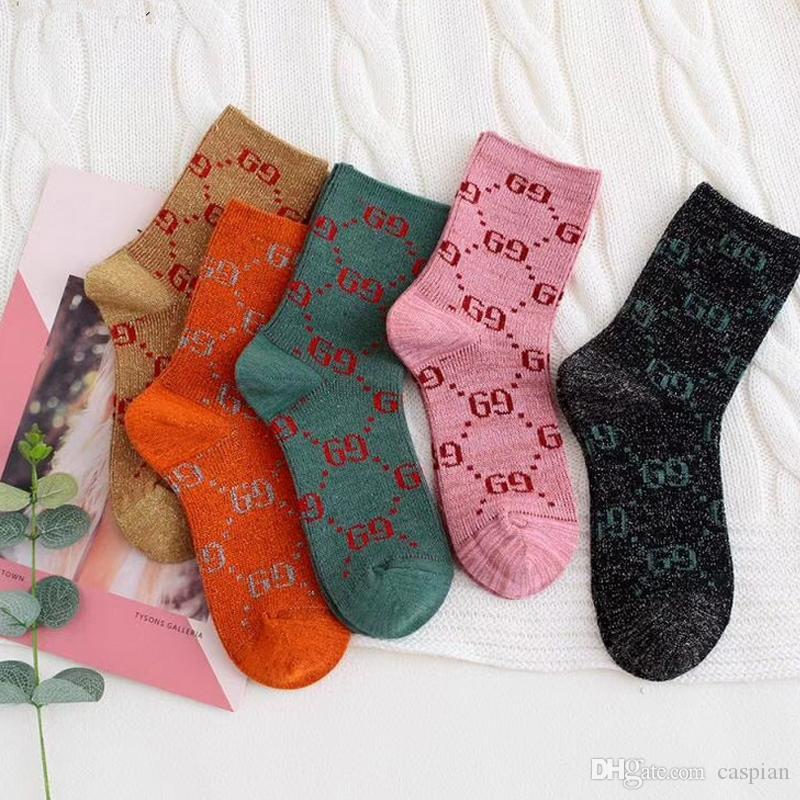 Femmes Lettre G Chaussettes Femmes Coton respirant Chaussettes Mélanger Couleur Mode G Style Chaussettes Cadeau pour Amour Haute Qualité